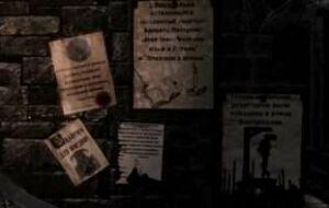 Мод на обьявления в SKYRIM / The Elder Scrolls: Notification | Skyrim моды
