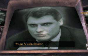 Fallout New Vegas — Mr. Ponasenkov | Fallout New Vegas моды