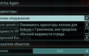 [WotC] Gotcha Again (rus)