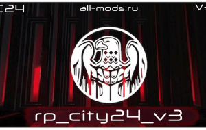 Garry's mod — Карта RP City24 V3 | Garrys mod моды