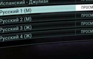 [WotC] [TLP] Русская озвучка «Искры»