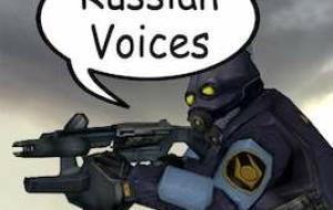 Русские голоса комбайнов