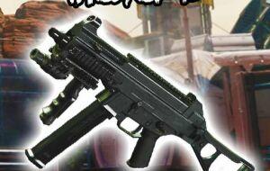 [TFA] [AT] Infinite Warfare MacTav-45 | Garrys mod моды