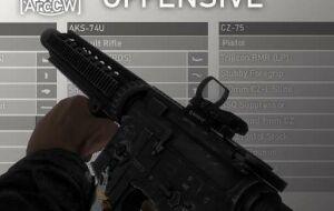 [ArcCW] Gunsmith Offensive | Garrys mod моды