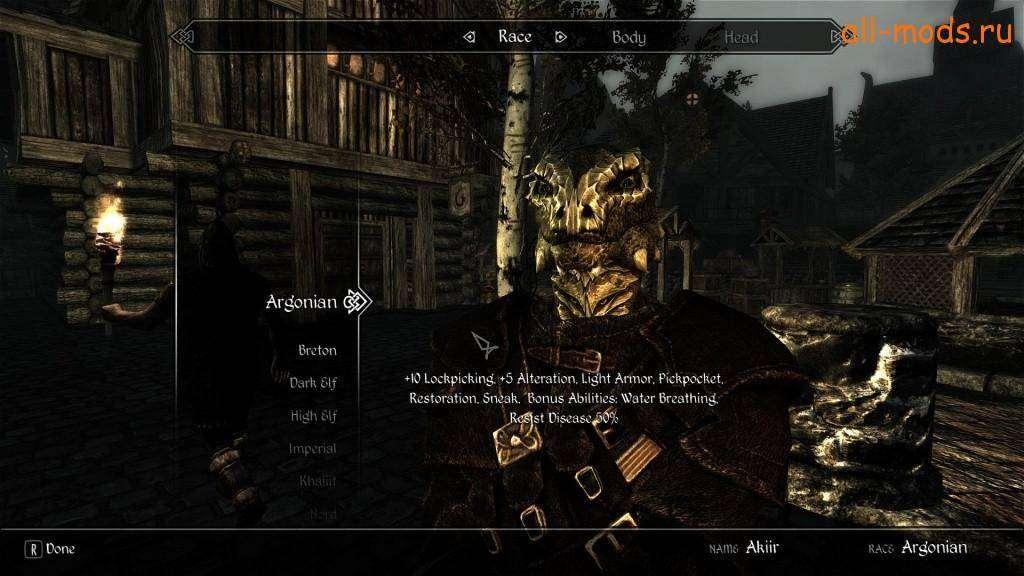 Skyrim одеваем бесконечное количество амулетов и колец лубенец светлана читать онлайн амулет для влюбленных