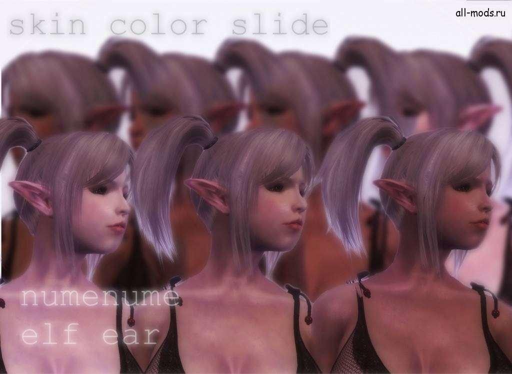 мод на эльфийские уши для симс 4