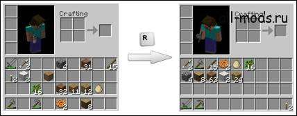 Minecraft - Inventory Tweaks для 1.8.9/1.7.10