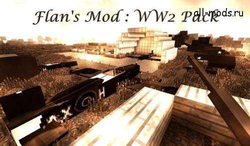 Minecraft 1.2.5 моды самолеты World War Two Pack 500x293