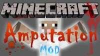 Minecraft - Кровь и расчлененка / Mob Amputation