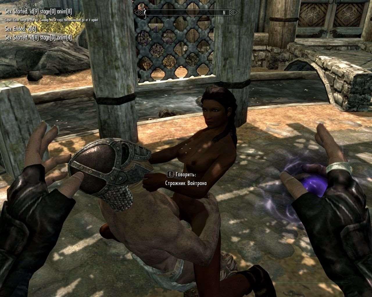 Секс в скайримк
