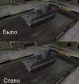World Of Tanks 0.8.5 - Ремоделлинг E-75 (орудие от VK4502A)