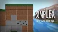 Simplex-Texture-Pack-3