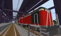 Real-Train-Mod-13
