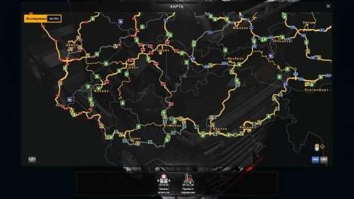 rus-map-v1-5-1-1-19-x_8-500x281