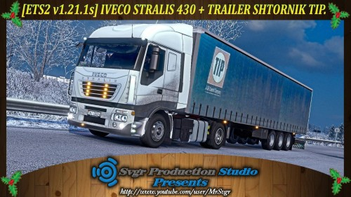 iveco-stralis-430-trailer-shtornik-tip_1-500x281