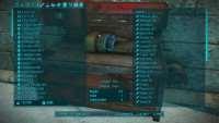 fallout-4-novyj-hud-i-interfejs-inventarya