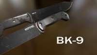 falloput-4-nozh-ka-bar-becker-bk9