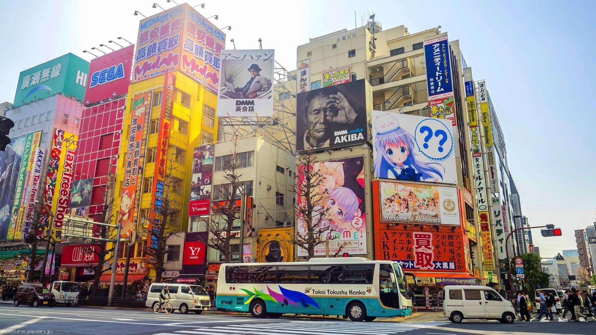 Garrys Mod - Akihabara Map