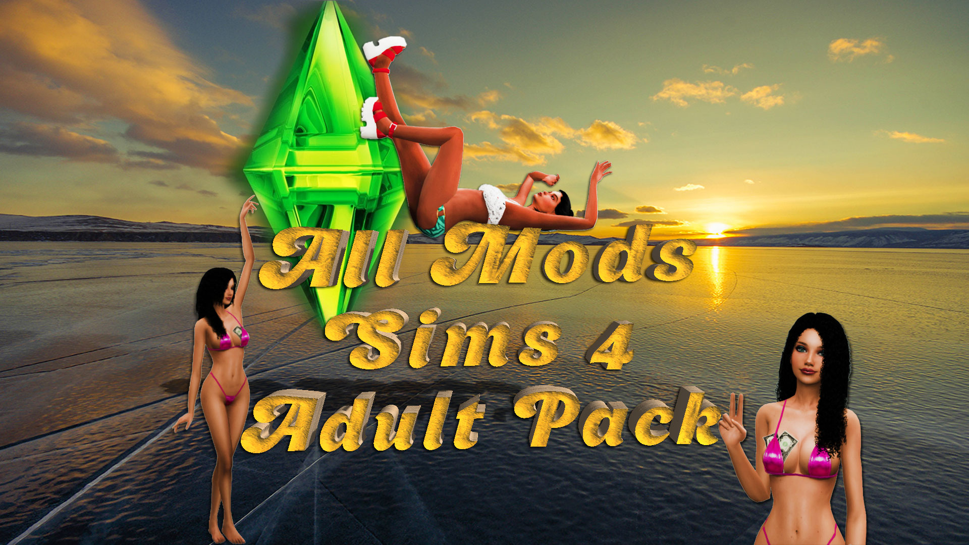 [v1.7] Sims 4 - Сборка