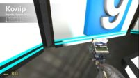 Garris mod - Карта gm_news_studio