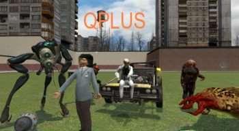 QPlus | Garrys mod моды