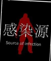Left 4 Dead 2 — Sourse of infection — кооперативная кампания | Left 4 Dead 2 моды