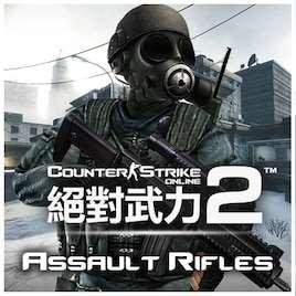 Garrys Mod — TFA CSO2 Assault | Garrys mod моды