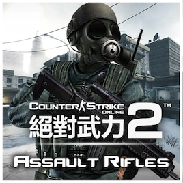 Garrys Mod — TFA CSO2 Assault