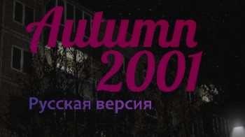 Autumn 2001