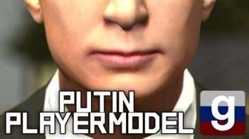 Игровая модель Путина