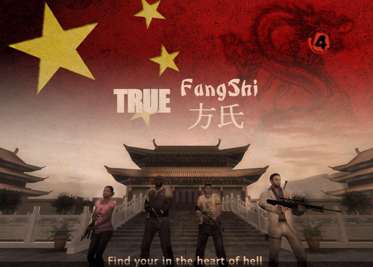 Left 4 Dead 2 — True fang shi — кооперативная кампания