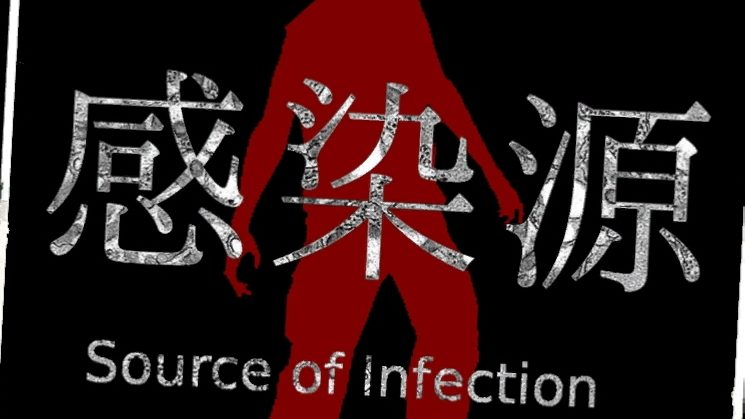 Left 4 Dead 2 — Sourse of infection — кооперативная кампания