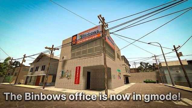 Офис Bindows [Garry's Mod]