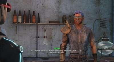 Fallout 4 — Торговец опытом | Fallout 4 моды