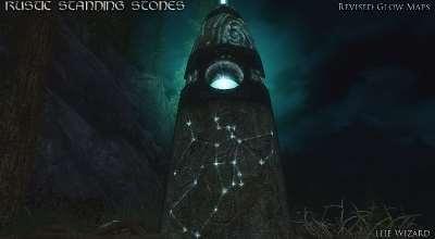 Skyrim — Камни-хранители. Текстуры 1-2к   Skyrim моды