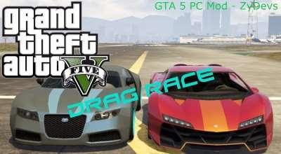 GTA 5 — Драг-рэйсинг (Drag Race) | GTA 5 моды