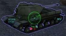 World Of Tanks 0.8.6 — «Контуры Танков»   World Of Tanks моды