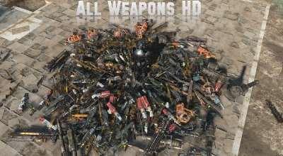 Fallout 4 — Улучшение текстур всего оружия! | Fallout 4 моды