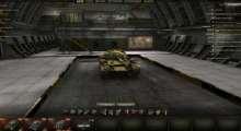 World Of Tanks 0.8.6 — Приближение в премиум ангаре | World Of Tanks моды