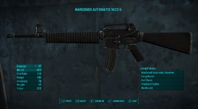 Fallout 4 — Штурмовая винтовка М2216 (Автономное оружие) | Fallout 4 моды