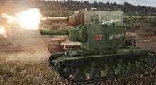 World Of Tanks 0.8.6 — Шкурка для КВ-2 «Бесстрашный» | World Of Tanks моды
