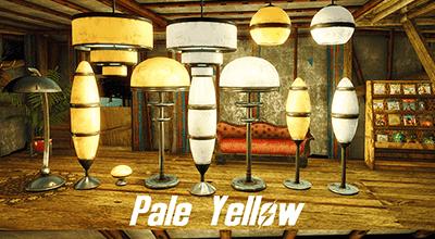 Fallout 4 — Улучшенные высокотехнологичные светильники | Fallout 4 моды