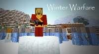 Minecraft 1.6.4 — Снежки и снеговики!