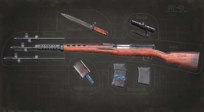Fallout 4 — Самозарядная винтовка Токарева — СВТ 40 | Fallout 4 моды