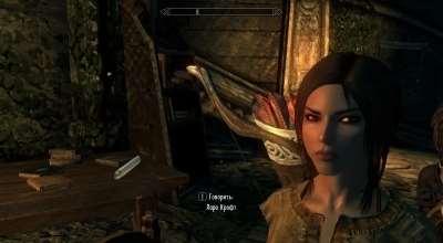 Skyrim — Лара Крофт: Расхитительница гробниц