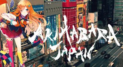 Garrys Mod — Akihabara Map