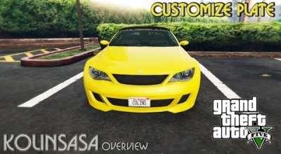 GTA 5 — Уникальные номерные знаки (Customize Plate for GTA 5) | GTA 5 моды