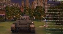 World of Tanks 0.8.5 — Ангар в честь дня независимости США | World Of Tanks моды