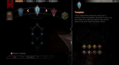 DA: Inquisition — Разблокировка Подклассов | Dragon Age моды