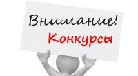 [Приостановлено] Еженедельный конкурс файловиков / журналистов